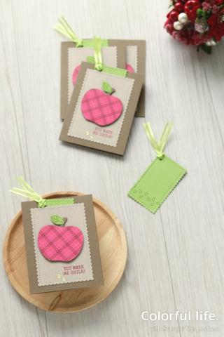 小さなタグをポケットに、りんごのカード(縦:ハーベスト・ハロー)