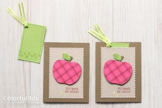 小さなタグをポケットに、りんごのカード(タグ部分:ハーベスト・ハロー)