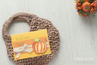【色塗り&パンチ】素朴な雰囲気で、カボチャの色塗りカード