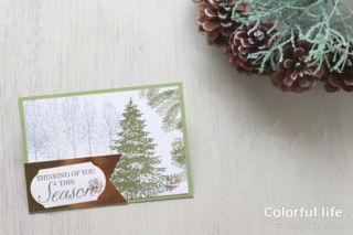 森のクリスマスカード(横:ウィンターウッズ)