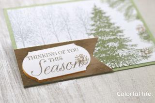 森のクリスマスカード(アップ:ウィンターウッズ)