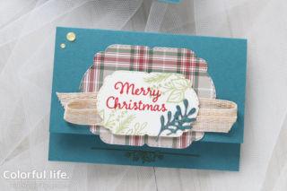 チェックのラベルが主役のクリスマスカード(アップ:プラッド・タイディング)