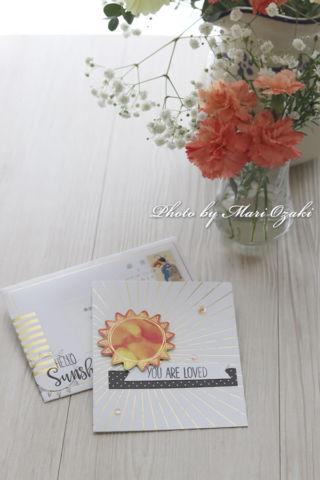 手作りのカード(ボックス・オブ・サンシャイン)