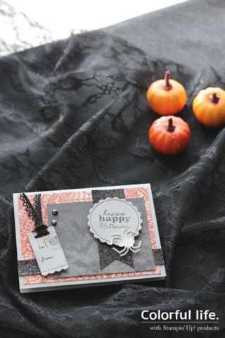 小さなパーツを重ねて、ハロウィンのミニカード(縦:リトル・トリート)