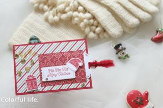 小さなダイカットパーツを飾って♪タグ付きクリスマスカード(横:リトル・トリート)