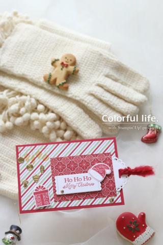 小さなダイカットパーツを飾って♪タグ付きクリスマスカード(縦:リトル・トリート)