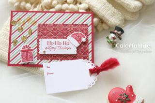 小さなダイカットパーツを飾って♪タグ付きクリスマスカード(タグ表面:リトル・トリート)