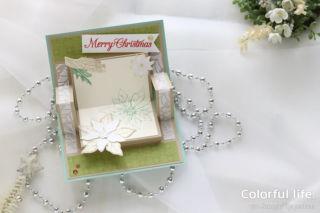 ポインセチアのエレガントなクリスマスカード(中面横:ポインセチア・プレース)