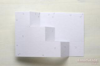 トリシャッターカード(カット図)