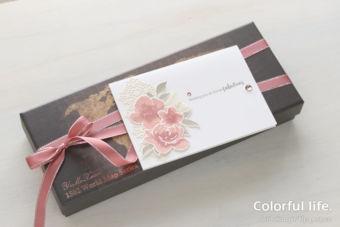 デモ登録1周年の方へのギフト / おまけネタはお花の定期購入