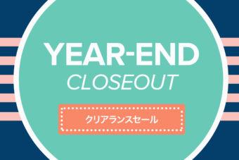 【12/8(火)~12/31(木)】 いよいよ最終!クリアランスセールが始まります♪必勝法と合わせてお知らせ