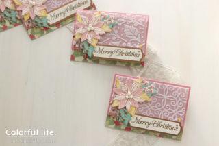 ロマンチックなピンクで♪ポインセチアのクリスマスカード(横:ポインセチア・プレース)