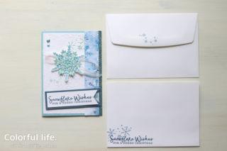 スノーフレークがきらめく大きめのカード(封筒:スノーフレーク・ウィッシュ)