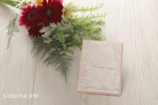 お花がいっぱいのお祝いカード(横:リトルレース)