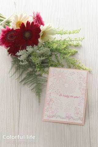 お花がいっぱいのお祝いカード(縦:リトルレース)