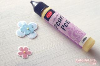 小花の花芯(パールペン)