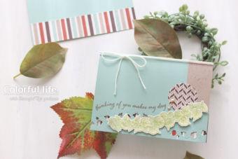 【ダイカット・色塗り】ライン状のふさふさ葉っぱを飾ったカード