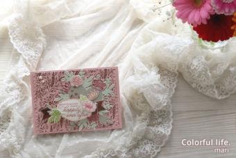 【ダイカット・ちょこっと色塗り】お花とハートでキラキラ、お誕生日のカード