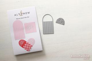 Woven Heart/Altenew