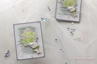 薄曇りの春をイメージして♪ふんわり花束のカード(横:ラップドブーケ/スタンピンアップ)