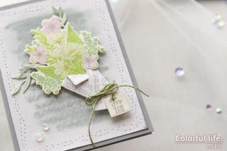 薄曇りの春をイメージして♪ふんわり花束のカード(アップ:ラップドブーケ/スタンピンアップ)