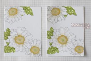 ささっとカンタンに色塗り♪デイジーのカード(色塗り:Spring Daisy/Altenew)