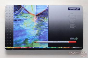 どんな色を塗ろうかな?イメージが固まっていない時は、多色セットの色鉛筆が便利