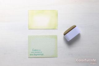 ふんわりとした色を塗って♪イースターバニーのカード(背景の色塗り)
