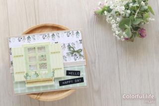 春の窓辺をもうひとつ♪グリーン ウィンドウのシャカシャカカード(横:Spring Windows/Simon Says stamp)