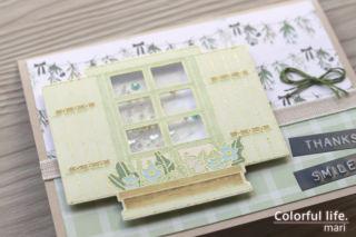 春の窓辺をもうひとつ♪グリーン ウィンドウのシャカシャカカード(アップ:Spring Windows/Simon Says stamp)