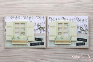 春の窓辺をもうひとつ♪グリーン ウィンドウのシャカシャカカード(柄違い:Spring Windows/Simon Says stamp)