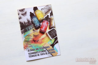 Tim Holtz Alcohol Ink Kit/Ranger(セット品テキスト)