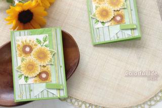 ひとあし早く夏の花♪ヒマワリいっぱい、元気な夏のカード(横:セレブレート・サンフラワー/スタンピンアップ)