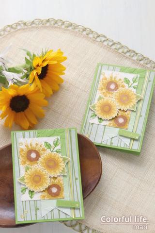 ひとあし早く夏の花♪ヒマワリいっぱい、元気な夏のカード(縦:セレブレート・サンフラワー/スタンピンアップ)