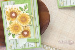 ひとあし早く夏の花♪ヒマワリいっぱい、元気な夏のカード(アップ:セレブレート・サンフラワー/スタンピンアップ)