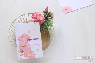 プレゼント品を使ってみた♪スタンプするだけ、お祝いカード(横:Flower Pop/Altenew)