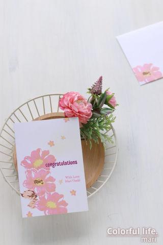 プレゼント品を使ってみた♪スタンプするだけ、お祝いカード(縦:Flower Pop/Altenew)