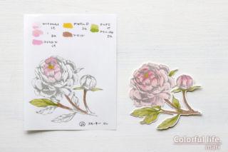 少しだけふっくら♪ピオニーの色塗りカード(塗りに使った色:プライズド・ピオニー/スタンピンアップ)