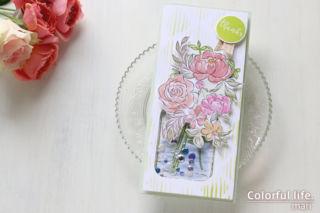 お花とジャーのシャカシャカカード(横:Eucalyptus Jar Stamp/Altenew)