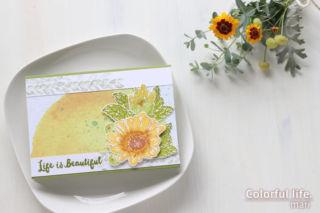 お気に入りのスタンプを元気な色で♪ヒマワリみたいなデイジーカード(横:Spring Daisy/Altenew)