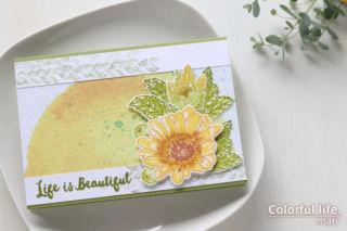 お気に入りのスタンプを元気な色で♪ヒマワリみたいなデイジーカード(アップ:Spring Daisy/Altenew)