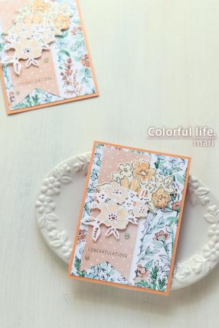 キュートなオレンジ色でダイカットのパーツをはめ込んだ、ブーケのカード(縦:HAND-PENNED/スタンピンアップ)