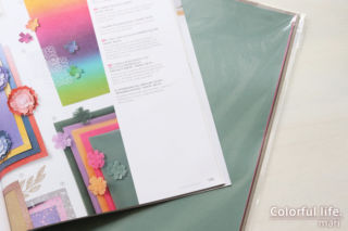2021–2023 IN COLOR SHIMMER VELLUM(2021年 年間カタログ品)
