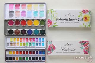 Watercolor Essential 12 Pan Set&Artists' Watercolor 24 Pan Set(Altenew)