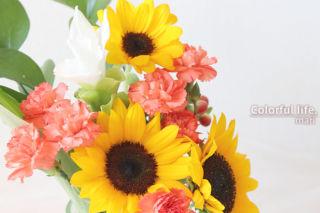 定期購入のお花4(9月2回目/ピュアフラワー)
