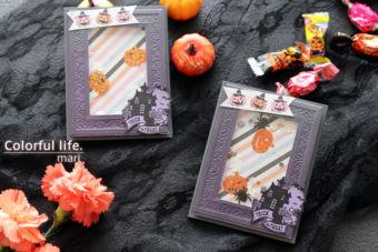 端っこ紙を使って、ハロウィンのシャカシャカカード