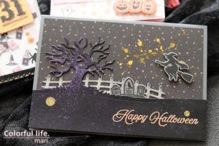 懐かしいスタンプにプラス、色でおめかしハロウィンのカード(横:スプーキーファン/スタンピンアップ)