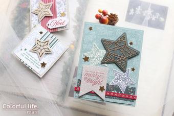 お星さまいっぱいのクリスマスカード